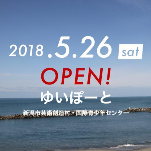 2018-05-26 - 2018.5.26(SAT) オープニングイベント『ふたば彩』