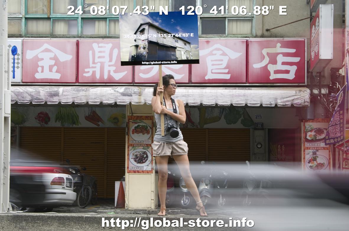 メイン写真:鈴木貴彦ワークショップ「サンドイッチマン・パフォーマンスー新潟の街中で台湾のお店を宣伝しよう!」