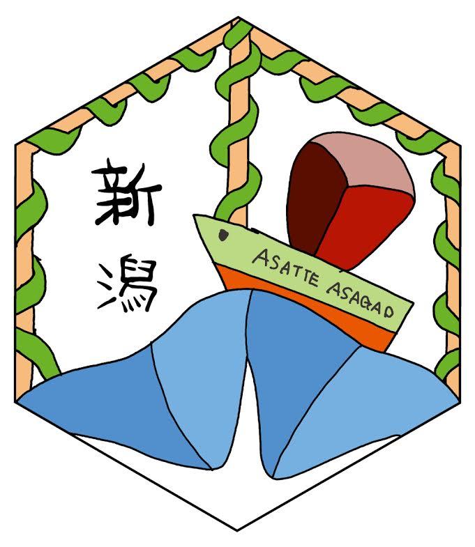 2019-05-29 - 「明後日朝顔プロジェクトNIIGATA」の新会場として参加します!