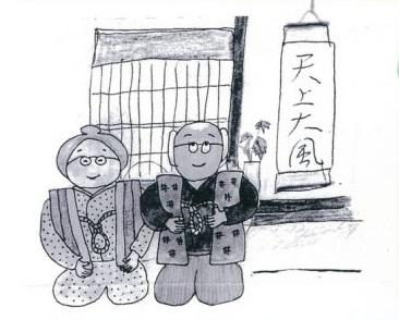 メイン写真:【学校で妖怪】昔語りサークル『黒埼とんと』 新潟の妖怪話