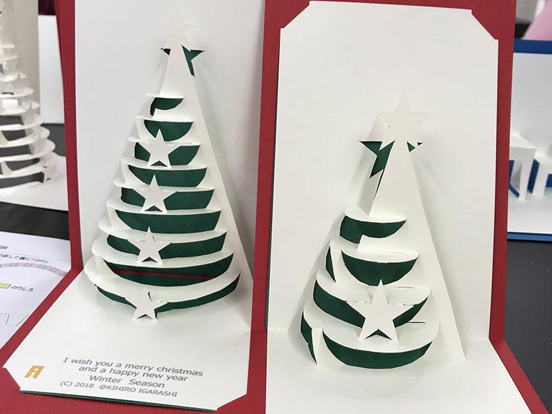 メイン写真:飛び出すクリスマスカード作り体験