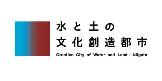 水と土の芸術祭へのリンク
