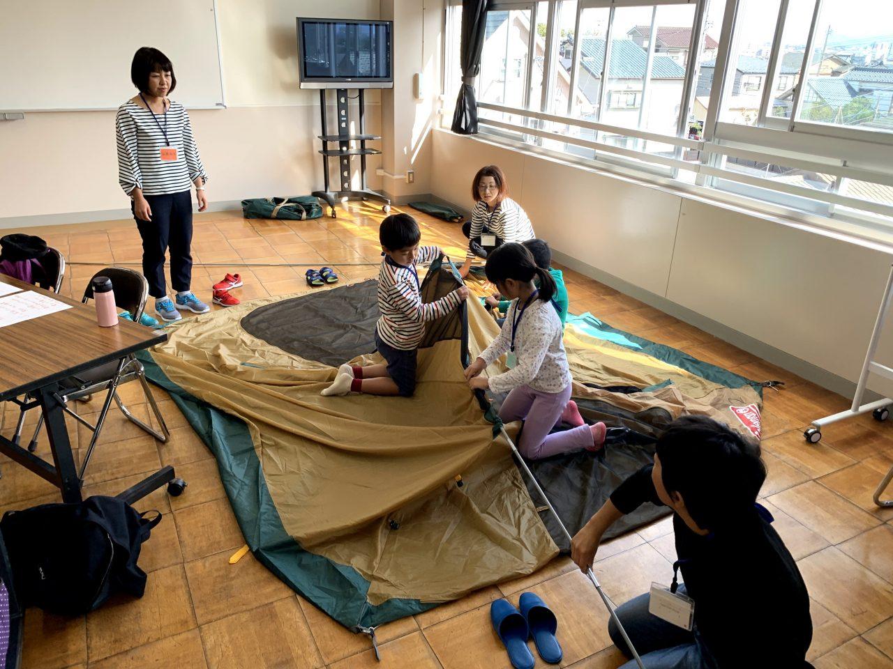 写真1:防災デイキャンプ